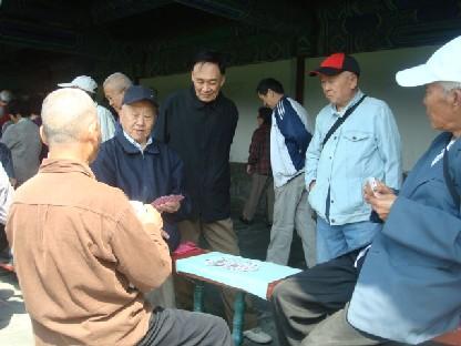 天公園14.JPG