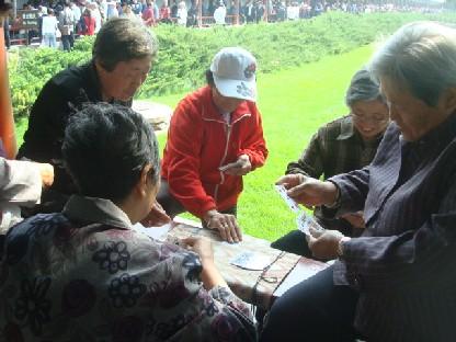 天公園15.JPG
